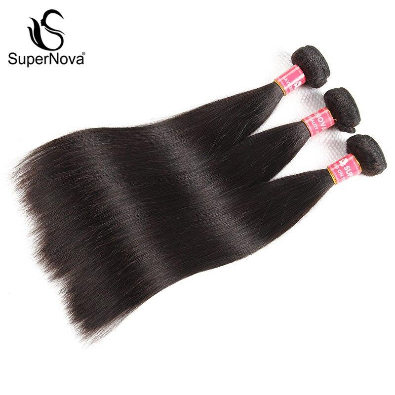 supernova brazilian straight hair 100 human hair bundles