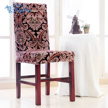 Removable Stretch Chair Cover Elastic Slipcovers For Weddings Banquet Hotel Restaurant Kitchen Dining Chair Covers High Quality(China)