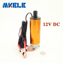Minute per on/off submersible diesel aluminium transfer dc fuel switch alloy