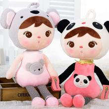 Горячая распродажа 50 см новые Metoo мультфильм чучела Животные Анжела плюшевые игрушки Спящая куклы для детей игрушки в подарок на день рождения для детей