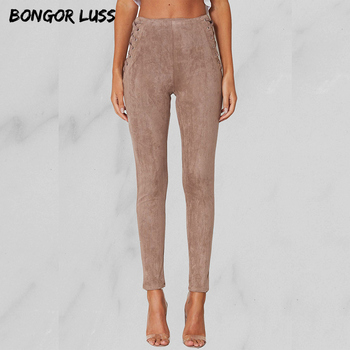 Suede Leathe Sexy Pencil High Waist Trouser