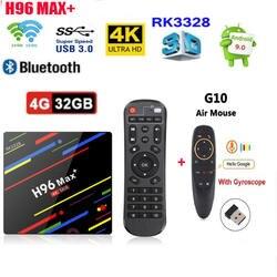 H96 MAX PLUS + Голосовое управление Android 8,1 ТВ коробка 4 Гб оперативная память 32 Встроенная Декодер каналов кабельного телевидения RK3328 2,4 г/5 г Wi Fi