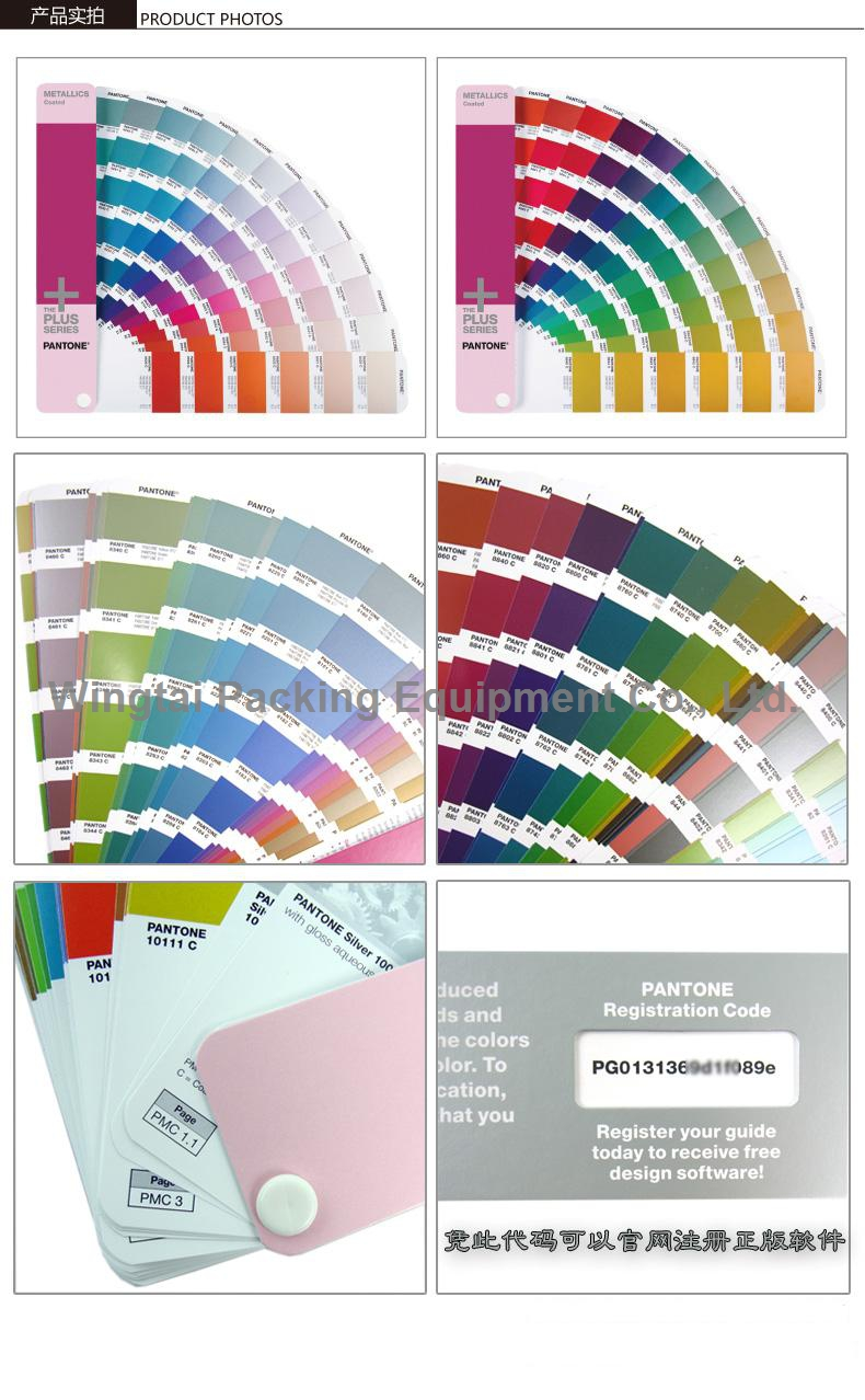 Pantone matching system color chart gallery chart design ideas new pantone color chart 601 colors gp1507 metallics guide set new pantone color chart 601 colors geenschuldenfo Image collections
