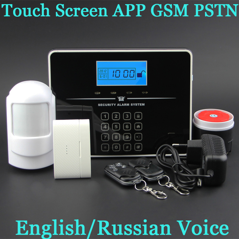 wireless/wire zones app control GSM alarm system with touch screen LCD display home security PSTN alarm system PIR Motion Sensor