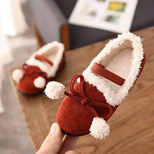 Girl Shoes Children Kid baby girls shoes winter warm Winter Warm Bowknot Shallow Elastic Princess Short Shoes#7(China)