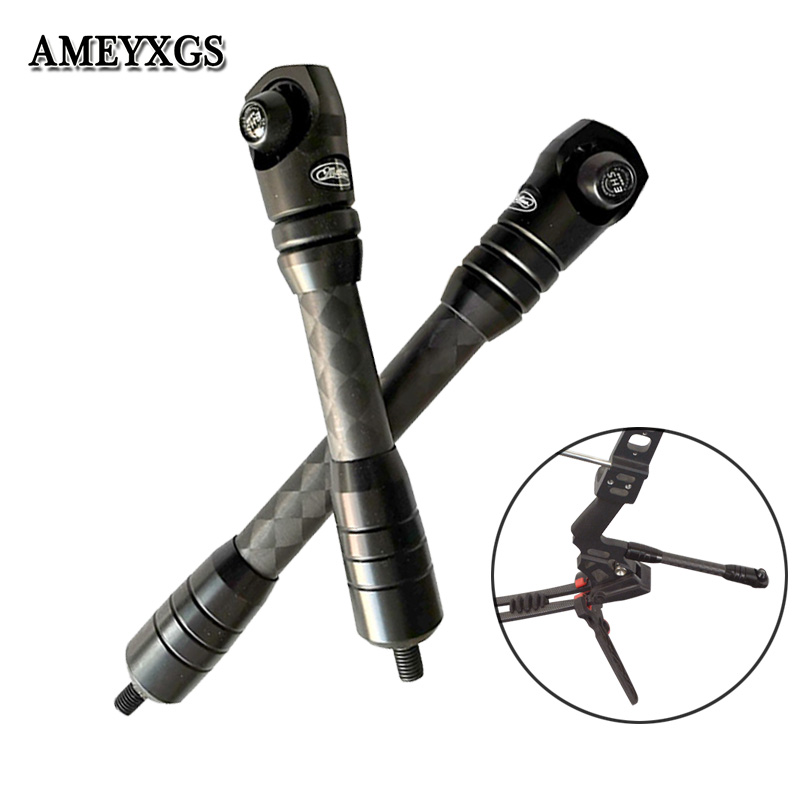 Archery Bow Stabilizers Pure Carbon Fit For Compound Bow Damper Stabilizer Camping Practicing  Shooting Hunting Bow Accessories