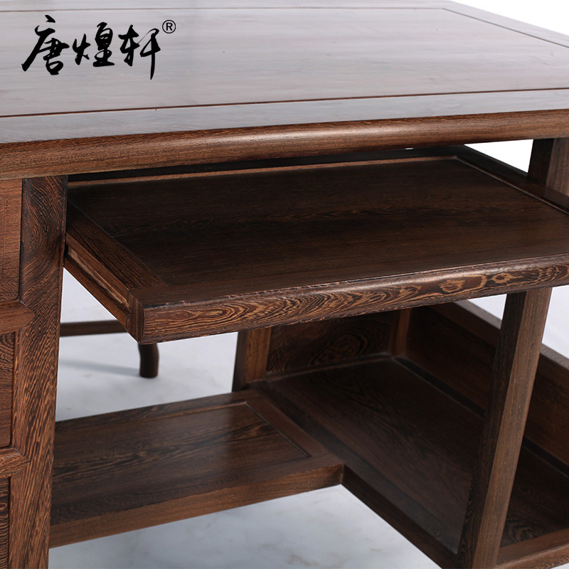 Tang Huang Xuan mahogany furniture minimalist desk computer desk desktop wenge  wood tables and chairs combination of low househo-in Coat Racks from ...
