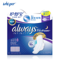 Whisper Huge Absorbed Women Pads Sanitary Napkin Health Care Dry surface With Wings 317mm Overnight Ultra Thin 10pads=1pack