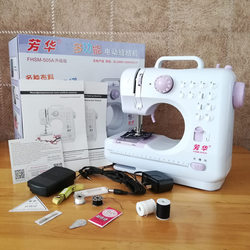 Fanghua Brand Mini Sewing Machine 505A Factory Genuine Multifunction 12 Stitches Replaceable Presser Foot Power Supply LED Light