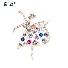 Rhao модные броши булавки для балерины танцовщицы полноцветные