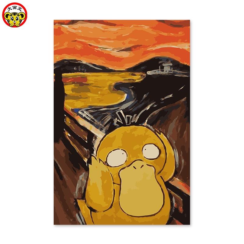 Картина по номерам художественная краска по номеру крик до домашнего декора цветная Наполняющая цветная нарисованная утка ручная работа П...