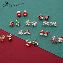 цена на Crazy Feng Charm Christams Stud Earrings For Women Men Cute Santa Claus XMAS Christmas Tree Ear Stud Party Jewelry Gifts