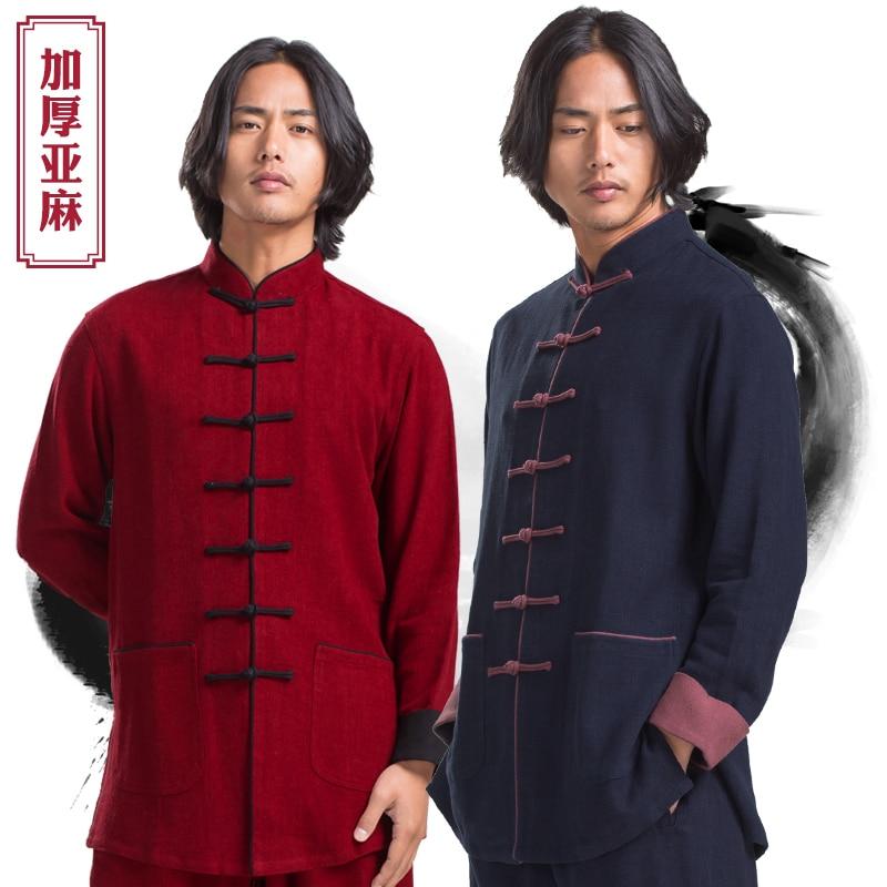 Male Handmade Linen Tai Chi Uniform Wushu, Kung Fu,martial Art Suit  Chinese Stly  Jacket+Pants