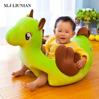 M.J LIUNIAN Baby Plush Cartoon Sofa Seat New Children Chair With Filler Kids Toys High Quality Baby Learning Seat Sofas