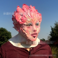 Flower Faerie mask halloween mask latex terror party