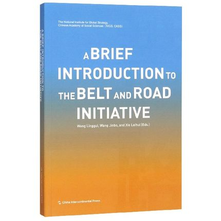 A Brief Introduction To The Belt And Road Initiative Keep On Lifelong Learn As Long As You Live Knowledge Is Priceless-472