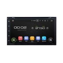 7 дюймов емкостный сенсорный экран двойной Дин Android 5.1 4 ядра Универсальный Автомобильный DVD GPS плеер стерео Радио аудио