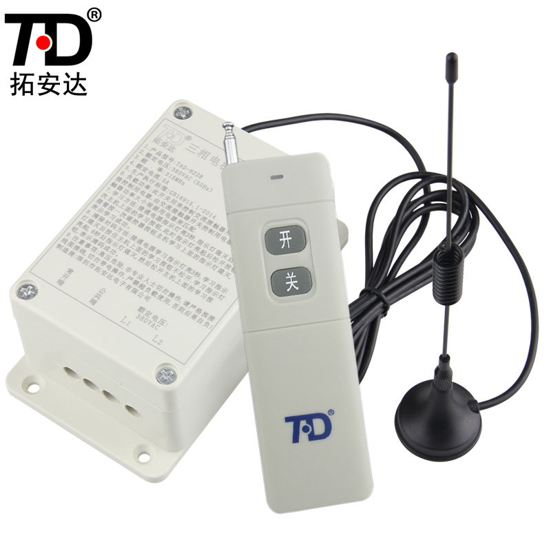 Anderson Remote Single All The Way 380V Remote Control Switch Water Pump Electric Machinery Car Wash Controller SWITCHAnderson Remote Single All The Way 380V Remote Control Switch Water Pump Electric Machinery Car Wash Controller SWITCH
