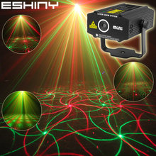 ESHINY Mini 4in1 Pattern Effect R&G Audio Star Whirlwind Laser Projector Stage Disco DJ Club Bar KTV Family Party Light Show P14(China)