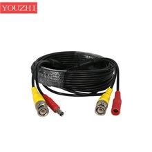 Видео Мощность сиамский BNC CVBS кабель 59ft 18 м 98ft 30 м для аналогового AHD CVI CCTV камеры наблюдения