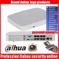 Оригинальный dahua Mutil language H.265 4K DH-NVR4116-8P-4KS2 16ch NVR с 8ch poe сетевой NVR4116-8P-4KS2 8MP ip-камера