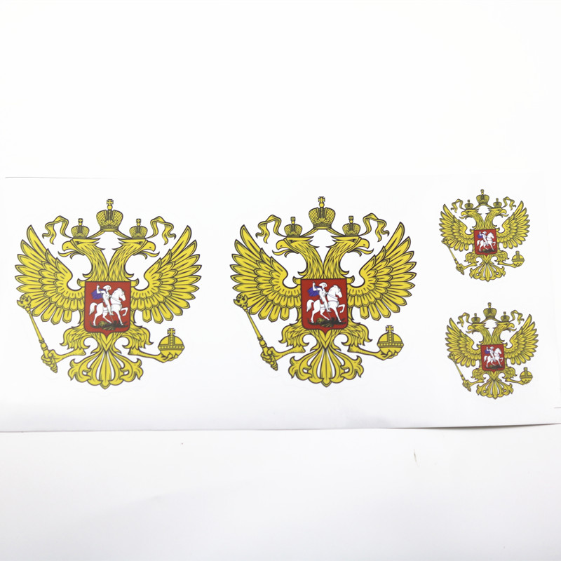 4pcs Coat of Arms of Russia Nickel Metal Car Stickers Decals Russian Federation Eagle Emblem for Car Styling Laptop Sticker рашгарды fight nights рашгард russian eagle