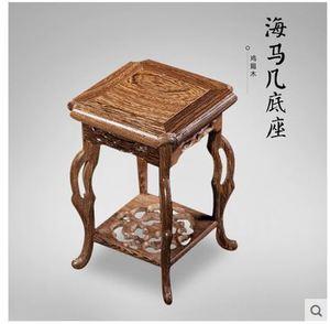 Asian wenge wood base vase teapot base pedestal nature wood stand oriental traditional decoration