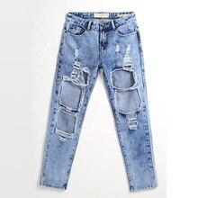 Гран-при европы звезда с новой Европейской стиль нищий отверстие джинсы свободные прямые джинсы женские A0526