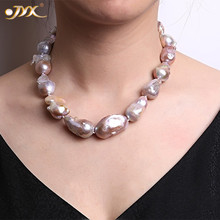 JYX барокко жемчужное ожерелье Пресноводный Культивированный вечерние ювелирные изделия для женщин подарок AAA Lanvender
