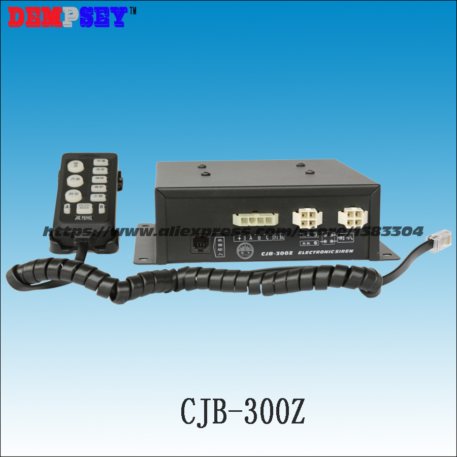 CJB-300Z High-quality Car Siren, DC12V 300w police siren,300W Speaker alarm, emergency/ rescue vehicle, 7 Tone, without speakerCJB-300Z High-quality Car Siren, DC12V 300w police siren,300W Speaker alarm, emergency/ rescue vehicle, 7 Tone, without speaker