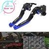 Moto CNC Foldable Extendable Brake Clutch Levers For SUZUKI GSXR GSX S 125 GSX S 150