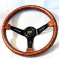 340MM OMP Steering Wheel Deep Dish ABS Wood Color Steering Wheel