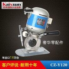 CZ-Y120 5-inch Round Knife cloth Cutting Machine