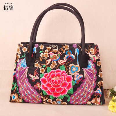 Ulusal Vintage Çiçek tavuskuşu Işlemeli el Çantası Kadın siyah Çanta Ünlü Marka omuz askılı postacı çantaları Bayan Bolsos Sac