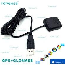TOPGNSS USB GPS ГЛОНАСС приемник 8030 ГНСС чип дизайн USB ГЛОНАСС антенна, G-MOUSE 0183 NMEA, замена BU353S4