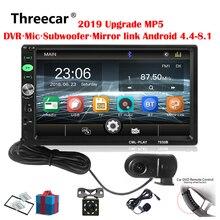 2din Autoradio 7 pollici Touch mirrorlink Lettore Android subwoofer DVR Player Autoradio Bluetooth Videocamera vista posteriore registratore a nastro