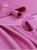 New Cashmere Fabric 30 Cashmere 70 Wool 700g Peach 150cm Width High End Luxurious Double Size