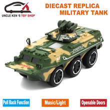 17cm Diecast Armoured Personnel Carrier Metal Model Toys With Gift Box/Functions For Boys As Present