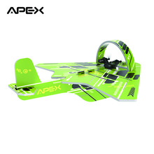 APEX Drone New idea 2 in 1 Glider 4CH 6-Axis Gyro Remote Control RC Drone Helicopter Quadcopter Drone Outside Toy for kids