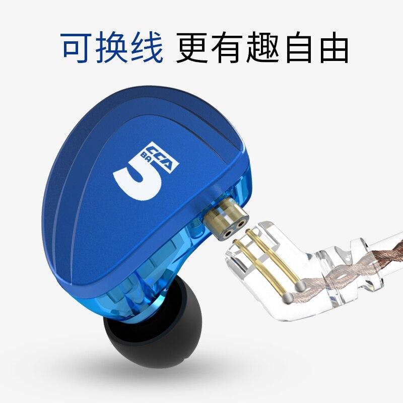 CCA A10 Earphones 5 BA Driver In Ear Earphone HIFI Bass Monitor Earphone Earbuds With Detachable