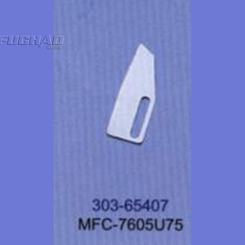 303 65407 Kuat H Merek Regis Untuk Juki Mfc 7605 Ut5 Tetap Pisau Mata Kucing Cat Eye Mt03 For Mt25 Industri Mesin Jahit Suku Cadang