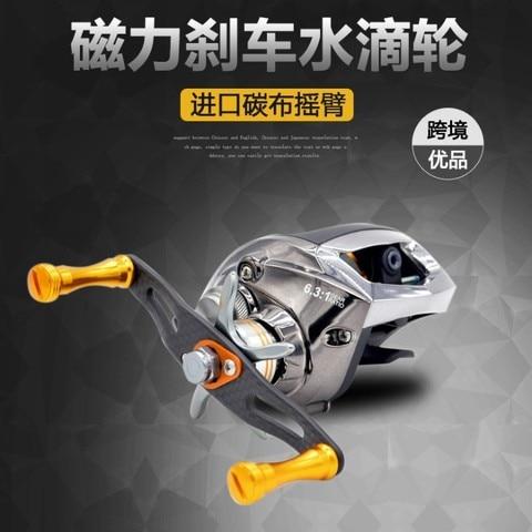 19 bb 6 3 1 relacao de alta velocidade sistema de freio magnetico carretel baitcast