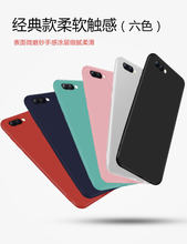Nuevo lujo funda para Huawei Honor V10 caso a prueba de golpes a prueba Anti-Shock mate TPU funda de silicona Honor V 10 Fundas huawei HonorV10 Coque(China)