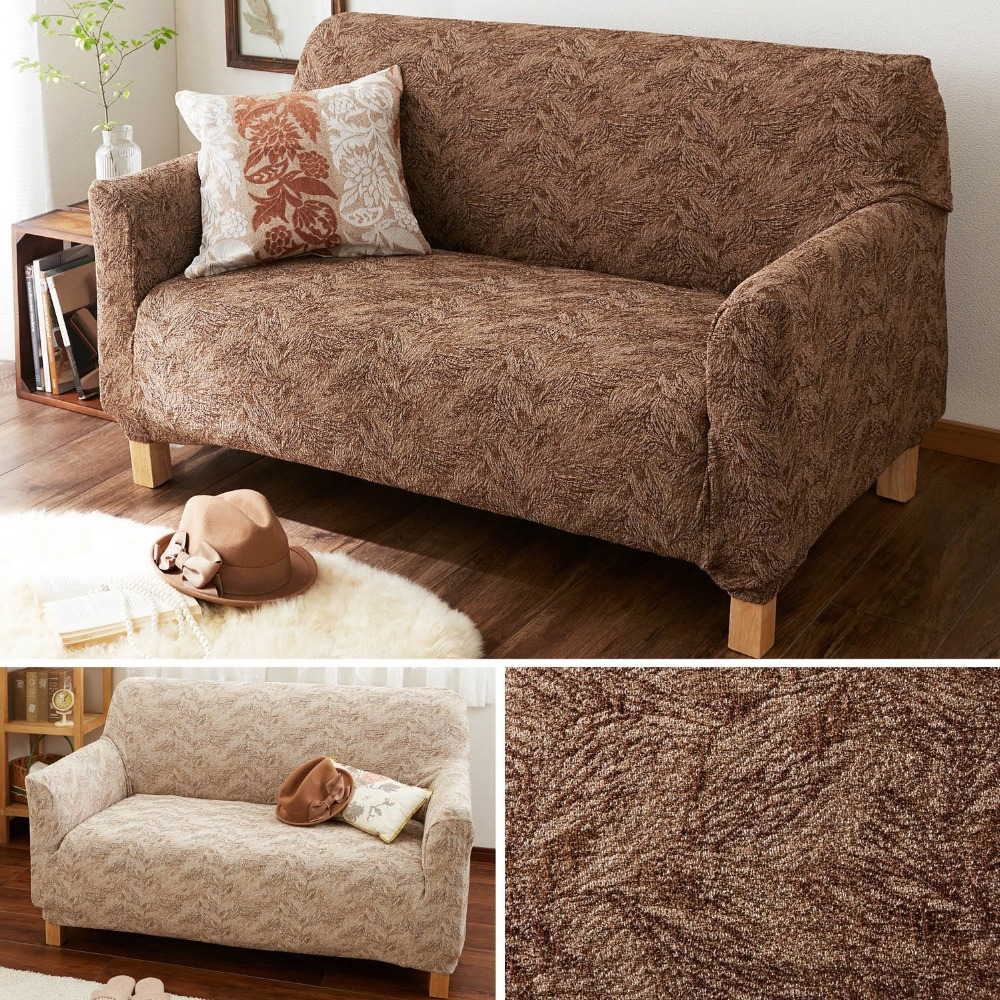 Custom Made Sofa Cover Non Slip Elastic Thickening One