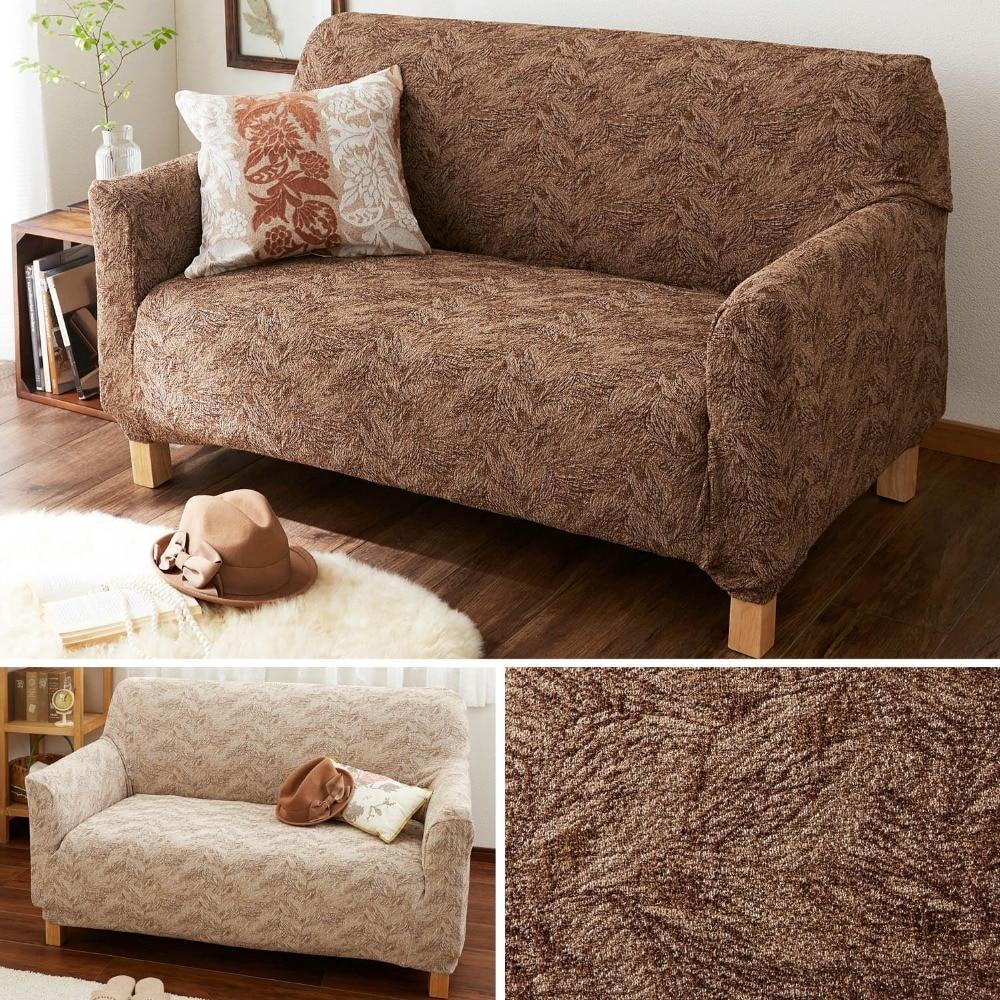 Custom made sofas sofa u love custom made in usa furniture for Custom made sectional sofa covers