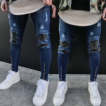 ITFABS Newest Arrivals Fashion Men's Washed Ripped Destroyed Jeans Straight Vintage Frayed Denim Zipper Street Biker Pants