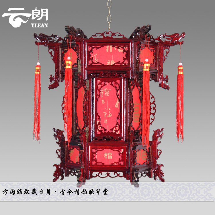 SHIPPING Chinese style wool antique lanterns pendant light hexagonal lantern balcony corridor lights married lamps ZS79