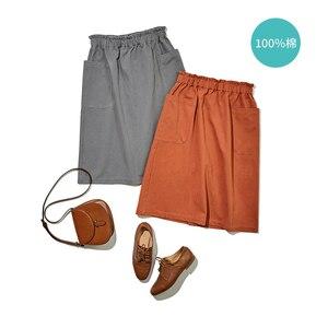 Image 3 - INMAN Spring Autumn Cotton High Elastic Waist All Matched Slim Fashion A line Women Skirt