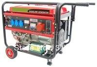 Mini Generator Price 2500 2kw 168 GX200 Key Start OHV 6 5hp