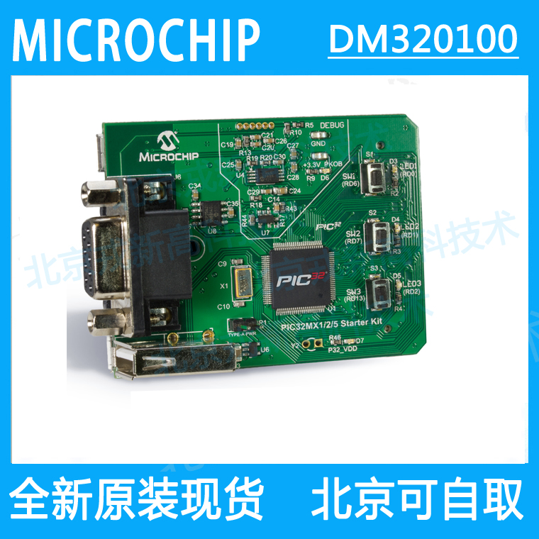 DM32010-PIC32MX1/2 / 5  Arter Kit CAN Bus Development Board